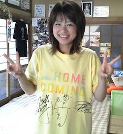 あきちゃん (2)