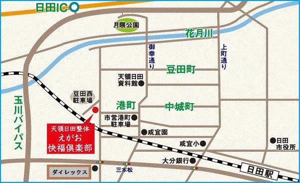 egao map