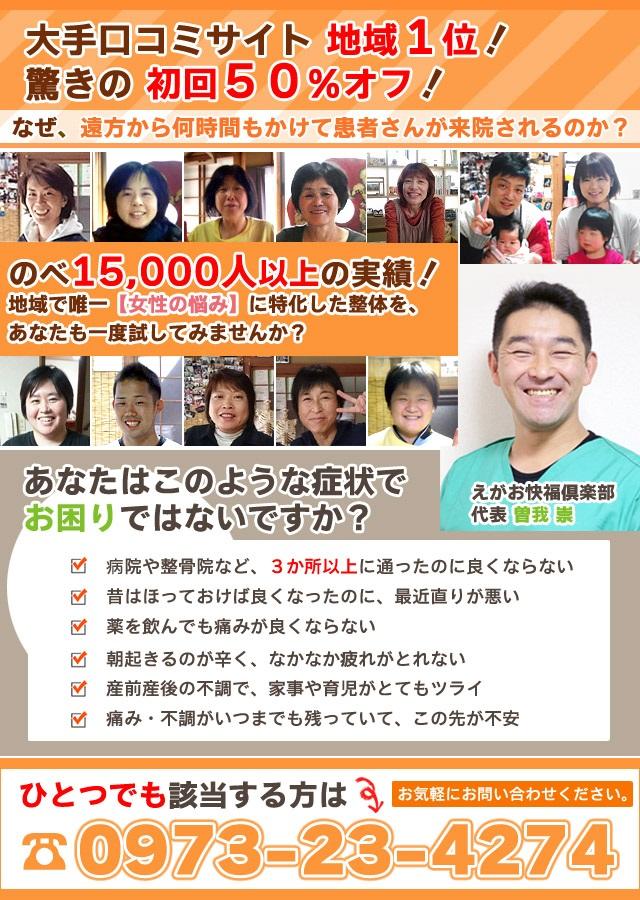 header2015-2